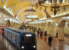 Mapa Metro de Moscow